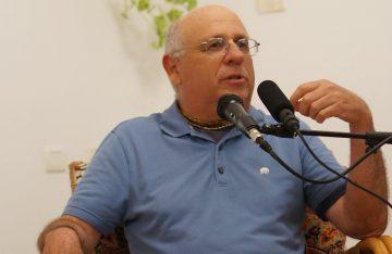 H.D. Goswami