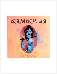 Krishna Kirtan West cover