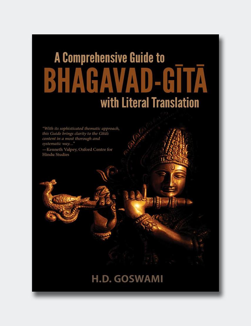 A Comprehensive Guid To Bhagavad Gita